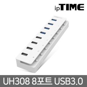 EFM ipTIME UH308 8포트 USB3.0 유전원 허브 충전기