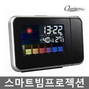 빔프로텍터 탁상시계 알람시계 벽시계 디지털시계