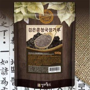 CFD01313 컬러푸드 검은콩 청국장가루 약콩 국산 500g