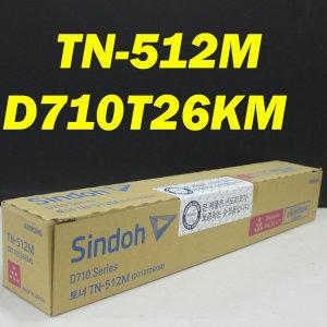 콜) D710T26KM 빨강색 신도리코정품토너 TN-521M