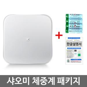 샤오미SMART 체중계 디지털 전자 저울/헬스 운동 용품