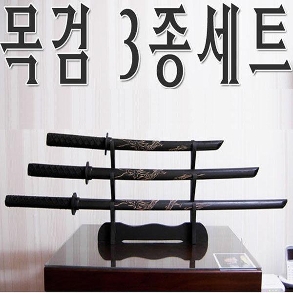 목검3단 용무늬 죽도 진검 검도 가검 인테리어 호신용