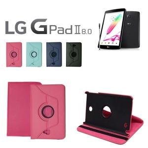 LG-V495 V498 V607L 지패드2 8.0 회전 다이어리케이스