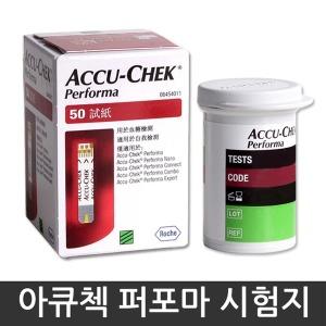 아큐첵 퍼포마 혈당측정검사지 50매x2박스 (18년8월)
