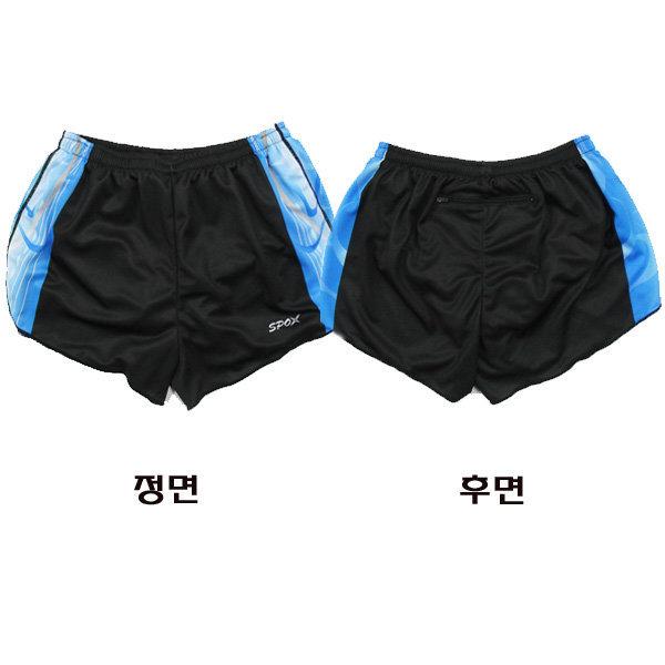 스포엑스 마라톤복(육상복) 하의 SM-2010bl