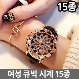 크리스탈워치 럭셔리시계 여성시계 큐빅시계 패션시계