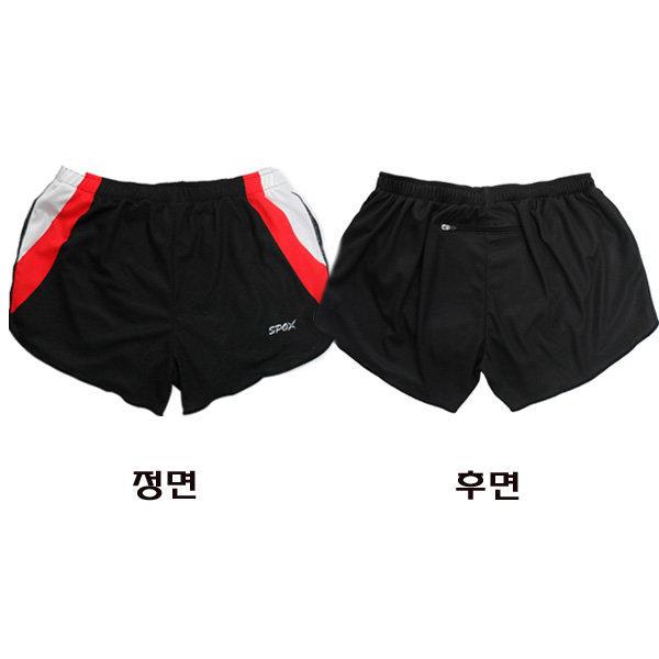 스포엑스 마라톤복(육상복) 하의 SM-2010w