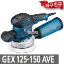 보쉬 GEX125-150AVE 저진동 원형샌더 5인지6인지사용