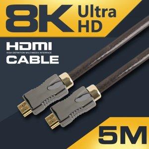 (Coms) 8K UHD HDMI 케이블(V2.1) 5M/ CT309/고해상도