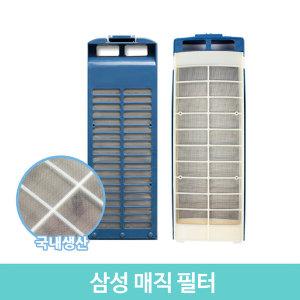 삼성 통돌이 세탁기 먼지 거름망 필터  SEW-5G101S