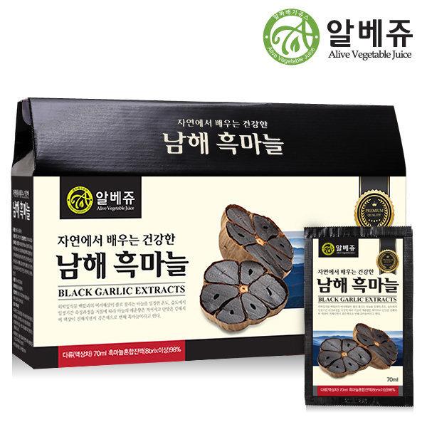 알베쥬 건강한 남해흑마늘진액 30포 x 1박스 흑마늘즙