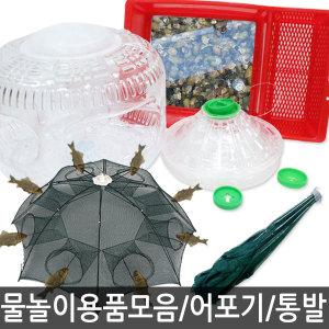 어포기 고디 다슬기수경 비닐어포기 4구어포기 통발