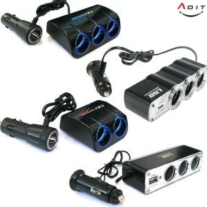 차량 시거잭 소켓 USB 멀티 시거 소켓 2구 3구 충전기