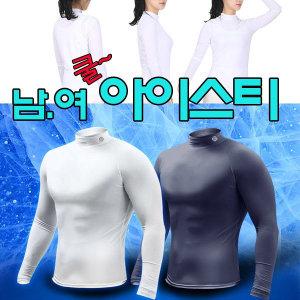 골프 쿨 아이스 티셔츠 스포츠 여름 긴팔 기능성 웨어