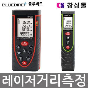 창성툴/블루버드/거리측정기/레이저거리측정기
