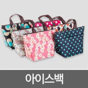아이스백/아이스가방/보냉가방/캠핑/쿨러백