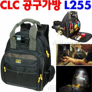 해외 CLC 공구가방/Custom Leathercraft L255 Tech