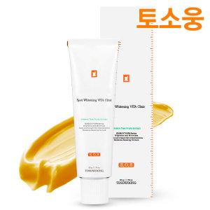 비타클리닉 비타민크림 50g/미백크림/씨벅톤크림
