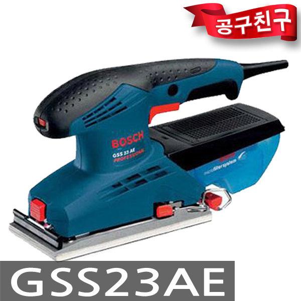 보쉬 GSS23AE 오비탈 샌더기 분지제거박스190W 목재