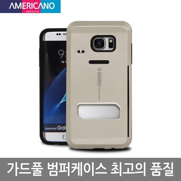 카드수납 범퍼케이스 갤럭시A700 2015년형 핸드폰 폰