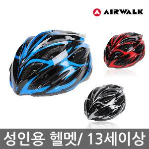 에어워크 성인용 헬멧/ 인라인 보호대/ 킥보드/자전거