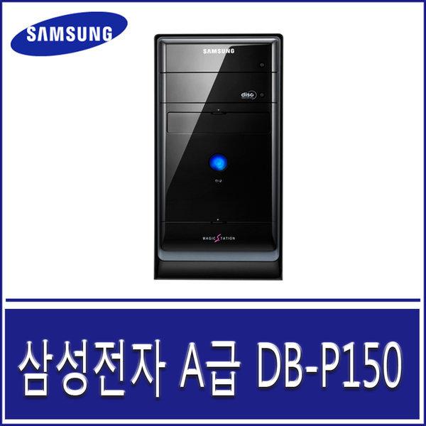 DB-P150 3.0GHz/2GB/320GB/WIN7 64bit 복원솔루션포함