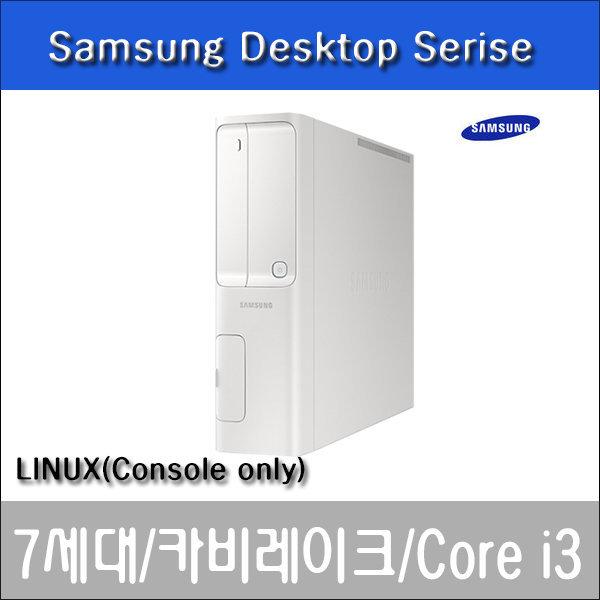 삼성컴퓨터 NTC DM500S7Z-AD2S+Linux 3+키보드+마우스