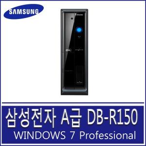DB-R150 슬림형 E5400/2GB/4GB/320GB/WIN7Pro