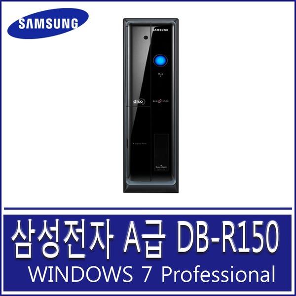 DB-R150 삼성본체 슬림형 E8400/2G/320G A급렌탈제품
