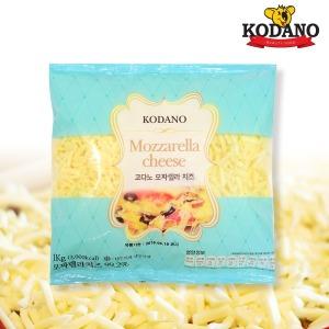 코다노 자연치즈100%모짜렐라 치즈 피자치즈 1kg 특가
