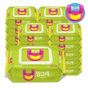 방그레 라이트 캡형 100매 10+10팩 물티슈 아기물티슈