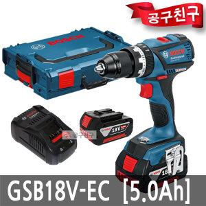 신제품 보쉬 GSB18V-EC 18V충전햄머드릴(5.0Ah배터리)