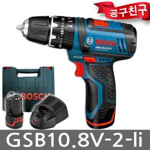 보쉬 GSB10.8-2-LI 2.0AH 배터리2개 충전해머드릴
