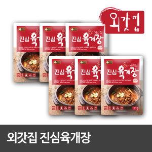 외갓집 진심 육개장 600g x 6팩 (12인분)