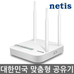 네티스 WF2003 -가정용 3안테나 무선 와이파이 공유기
