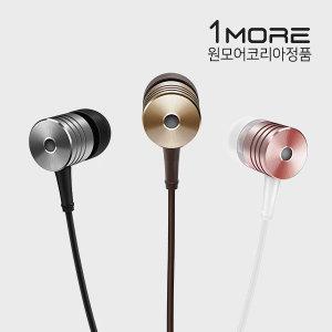 u ((원모어_코리아정품)) 피스톤 클래식 E1003 이어폰