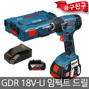 보쉬 GDR18V-LI 4.0배터리2개 리튬 충전 임팩트드릴