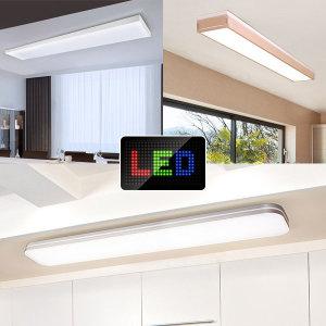 한사랑조명/조명/LED/주방등/LED주방등/인테리어