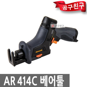 아임삭 AR414C 베어툴 본체만  충전 미니컷소 14.4V