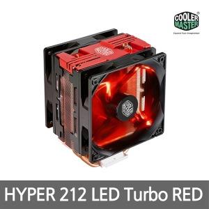 :HYPER 212 LED Turbo RED 인텔 AMD 라이젠 CPU쿨러
