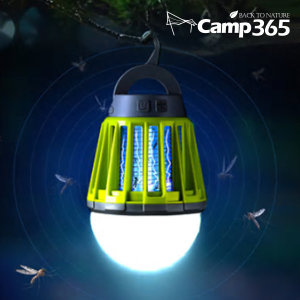 2in1해충킬러 LED 캠핑랜턴 해충 모기퇴치기 캠핑용품