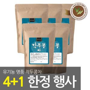 더차오름 작두콩차 500g/사은품/대용량/티백/우엉차