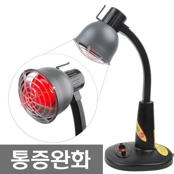 추천 적외선조사기 원적외선 필립스온열램프 통증완화