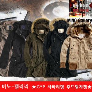 미노갤러리/9900원부터/후드자켓/롱니트류/니트점퍼
