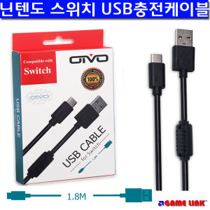 닌텐도 스위치 USB3.1 TYPE-C 충전케이블OIVO정품1.8M