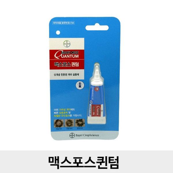 맥스포스퀀텀 12g 30g 먹이캡20개증정개미약 바이엘사