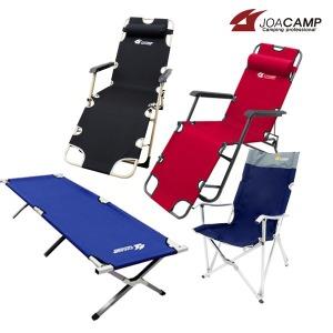야전침대 접이식 캠핑의자 간이 보조 낚시 야외