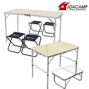 접이식 캠핑테이블 야외 미니 좌식 사이드테이블