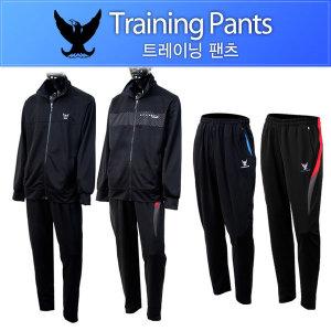 100%국내생산 트레이닝/팬츠/자켓/2장구매시 무료배송