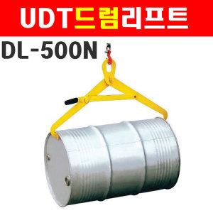 KSA-UDT드럼리프트 DL-500N 5012037 드럼통리프트 락